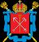 Государственное бюджетное дошкольное образовательное учреждение детский сад № 4 Невского района Санкт-Петербурга